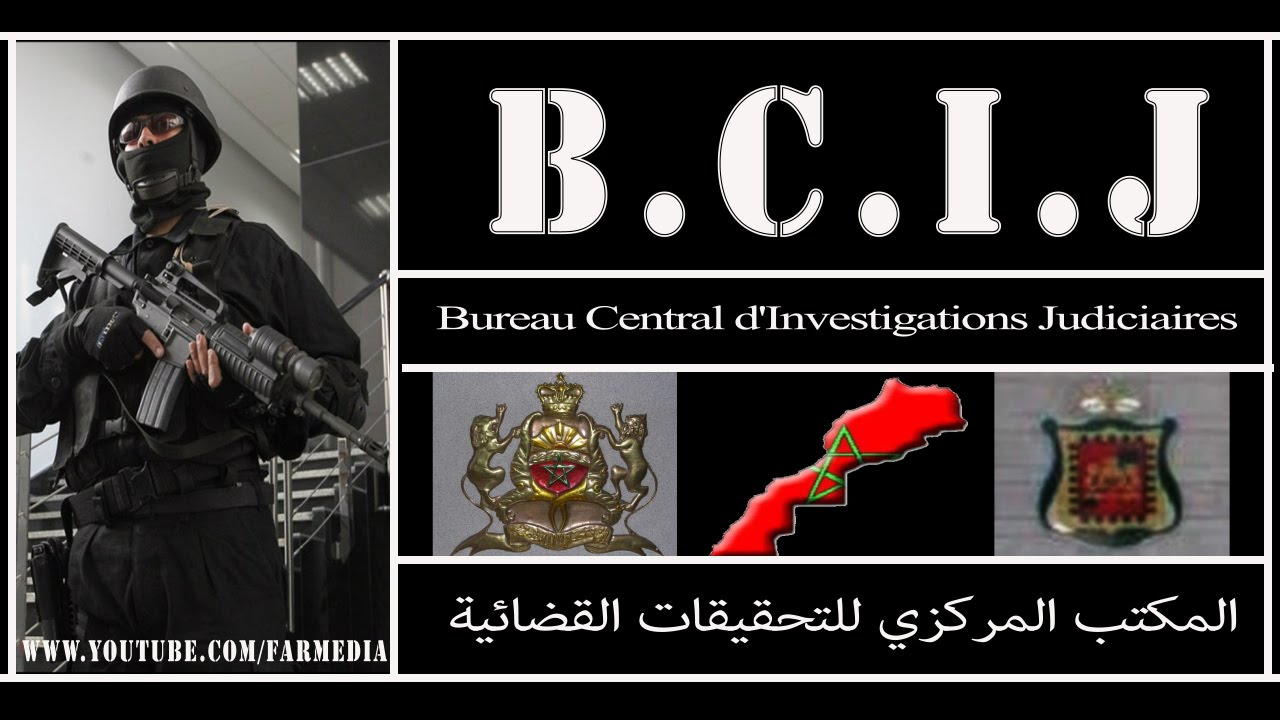 maroc le bureau central d investigations judiciaires bcij aviseur international. Black Bedroom Furniture Sets. Home Design Ideas